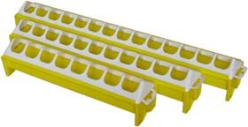 Kükentrog aus Kunststoff gelb/weiss
